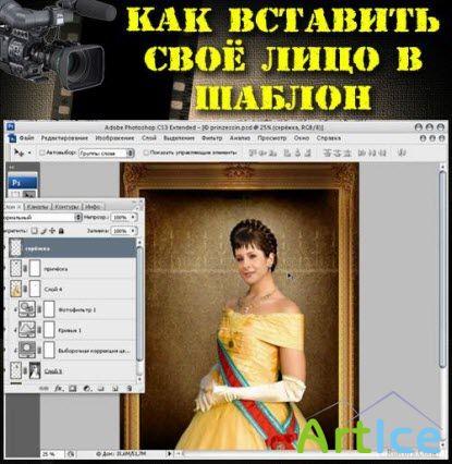 fotoshop-onlayn-hhh