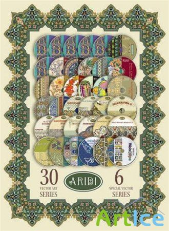 Aridi Clipart Collection - 36СD