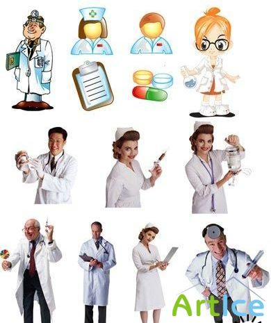 Clipart PNG - Medical