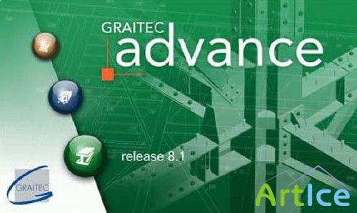 Advance Steel 8.1 multilang + АСметалл 5.1