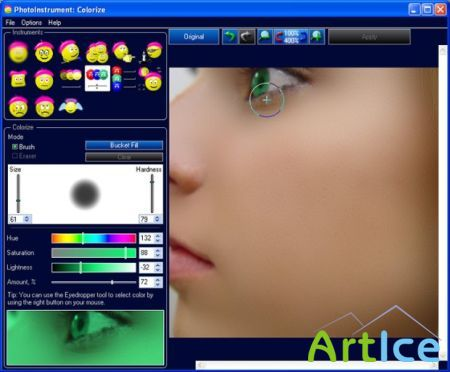PhotoInstrument 2.8 Build 260 Portable