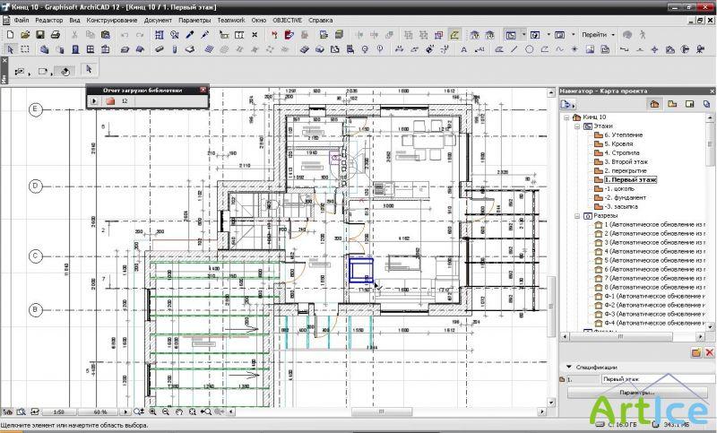 Как создать линию в архикаде тип