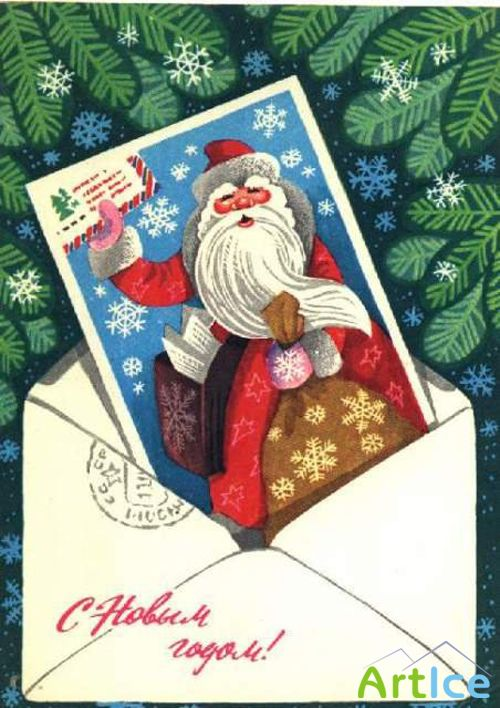 Напечатать новогоднюю открытку
