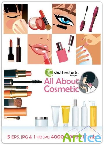 All About Cosmetic