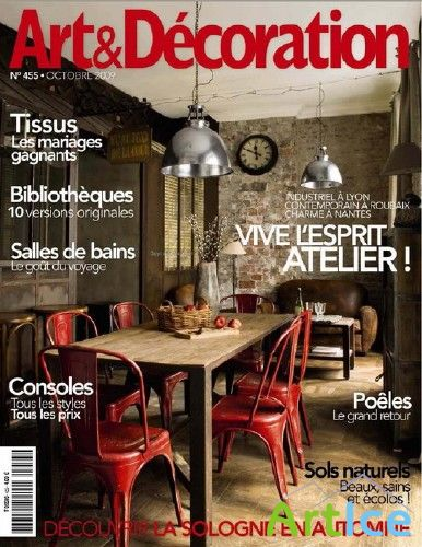 Art & Decoration №455 (octobre), 2009