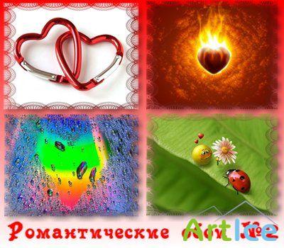 фотообои лунтик: