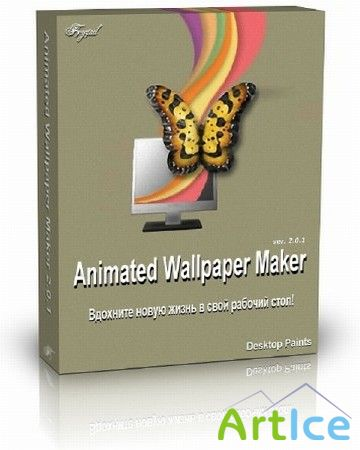 Animated Wallpaper Maker 2.4.0 (2010)