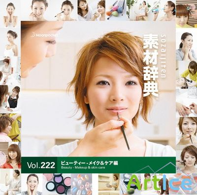 Datacraft Sozaijiten Vol.222 - Beauty - Makeup and Skin Care