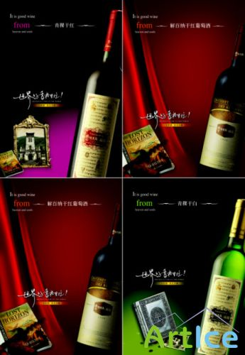 PSD  - Collection Wine