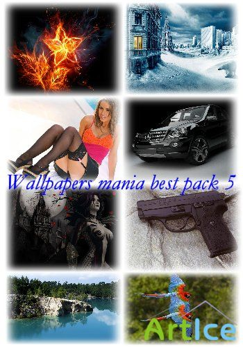 Wallpapers mania best pack 5