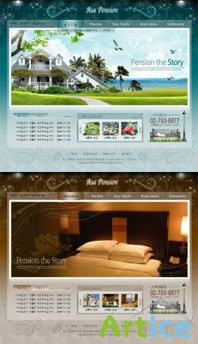 Korea Travel Web Templates - seaside resort