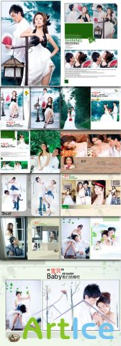 Wedding Photo Templates - We were married Rights