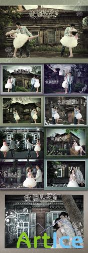 Wedding Photography Templates - Brideshead Revisited
