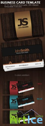 Color Wood Business Cards