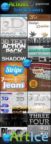 GraphicRiver - Action Text & Layers Pack