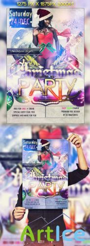 Freemium Christmas Party/Poster Flyer PSD Template (REUPLOAD)