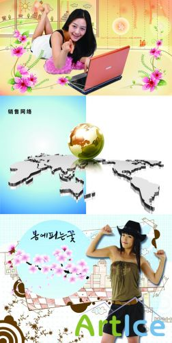 Travel on the Internet psd for Photoshop
