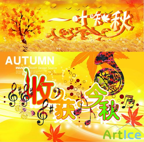 Sources - Golden leaves of autumn
