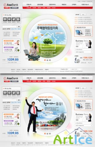 Korean Business PSD Web Templates 2