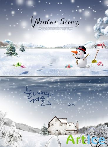 PSD Sources - Home Winter Story