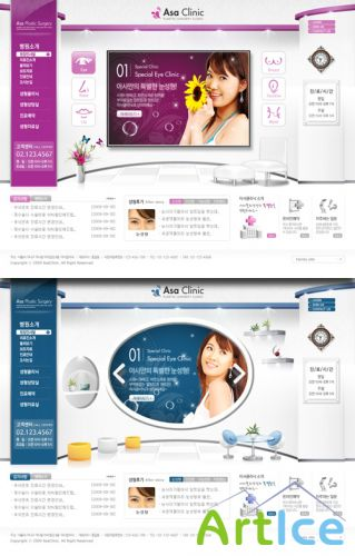 PSD Web Templates - Special Eye Clinic
