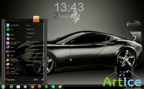 Car pack 2013 темы для Windows 7, 8 / Themes for Windows 7, 8 [2013, ENG, RUS]