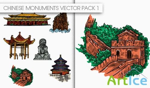 Chinese Monuments Vector