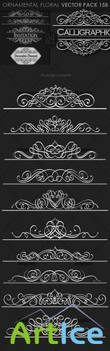 Vector Ornamental Set 158