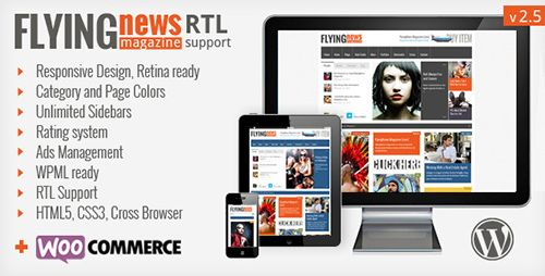 ThemeForest - FlyingNews v2.6 - Responsive Wordpress Magazine