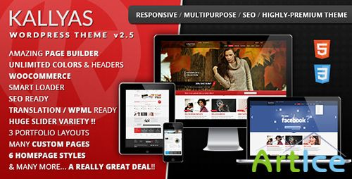 ThemeForest - KALLYAS v2.5 - Responsive Multi-Purpose WordPress Theme