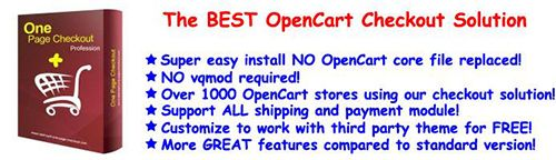 One Page Checkout Pro - Advanced OpenCart Checkout Solution! Extension for OpenCart