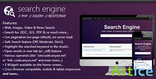 CodeCanyon - PHP Search Engine v1.2
