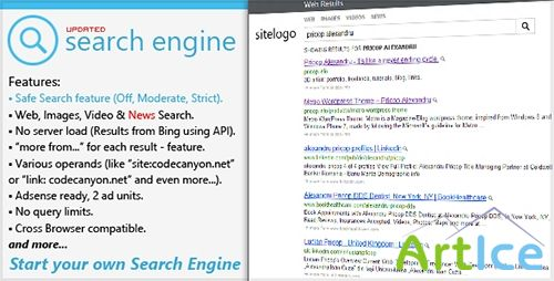 CodeCanyon - PHP Search Engine v1.5