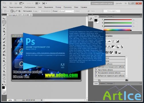 Adobe Photoshop Collection 1.0 Portable by Valx