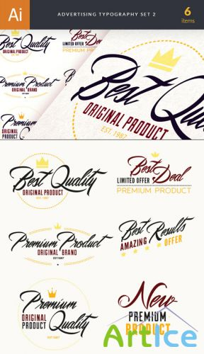 Advertising Typography Vector Elements Set 2