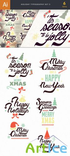 Holiday Christmas Typography Vector Elements Set 3