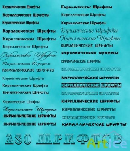 Russian Cyrillic Fonts Set 2