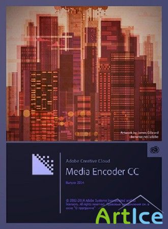 Adobe Media Encoder CC 2014 ( v.8.0.0.173, Ru / En )