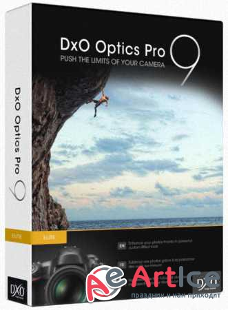 DxO Optics Pro 9.5.1 Build 252 Elite Edition RePack
