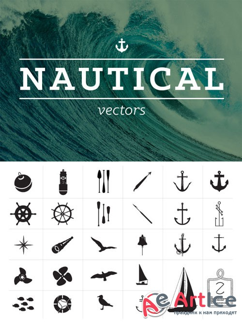 CreativeMarket - Nautical Vector Pack 29564