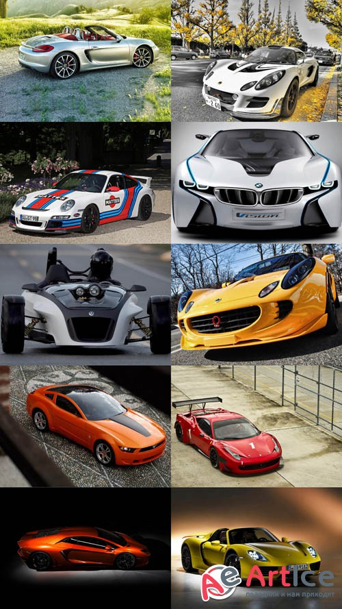 Set Wallpaper Beautiful Cars 1