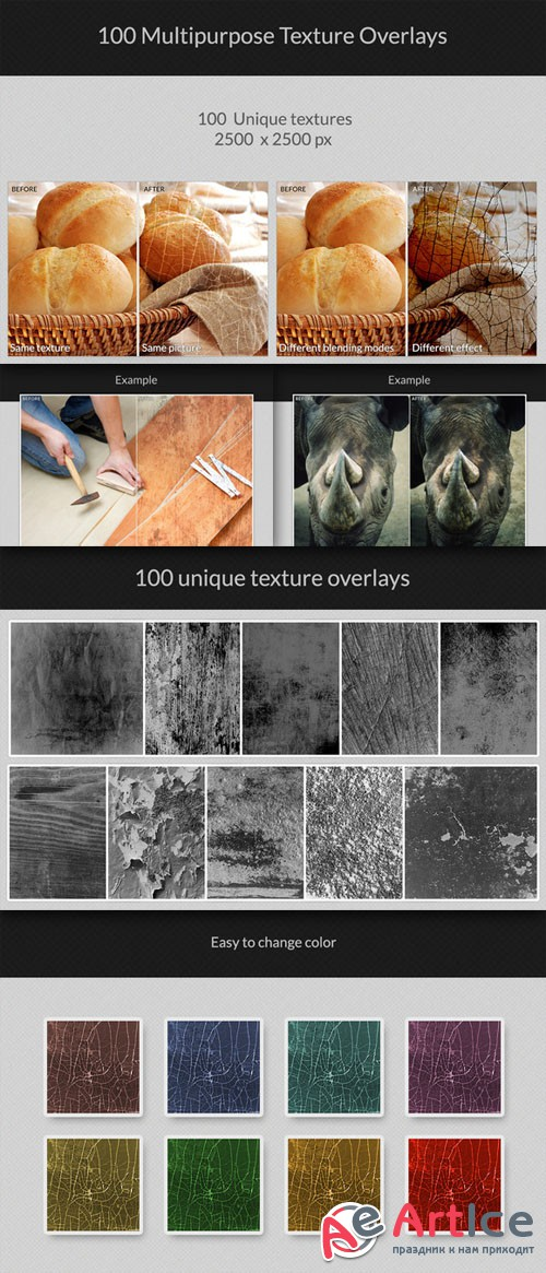 CreativeMarket - 100 Multi-purpose Texture Overlays
