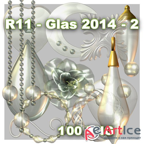 Glas 2014 Set 2 PNG Files