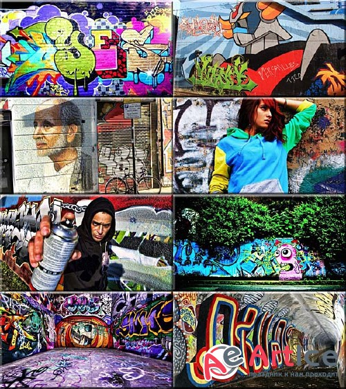 Wallpapers Graffiti #116
