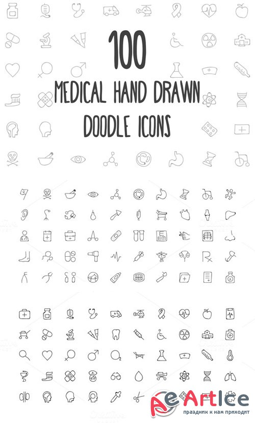 100 Medical Hand Drawn Doodle Icons - Creativemarket 162969