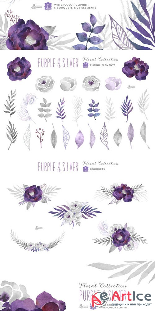 Purple & Silver floral collection - Creativemarket 265479