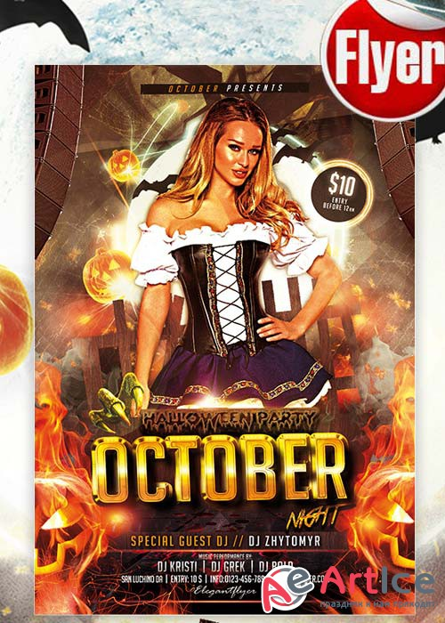 October Night  Flyer Template
