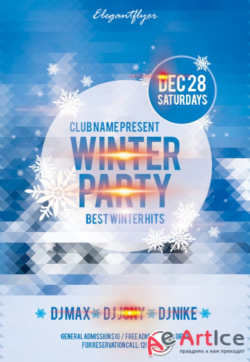 Winter Party 5