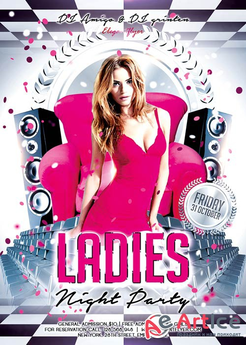 Ladies Night Party Flyer Template + Facebook Cover