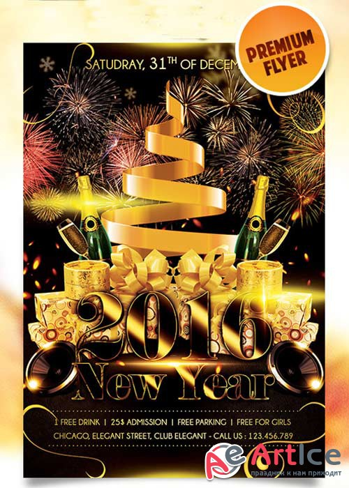 NYE 2016 Flyer Template + Facebook Cover